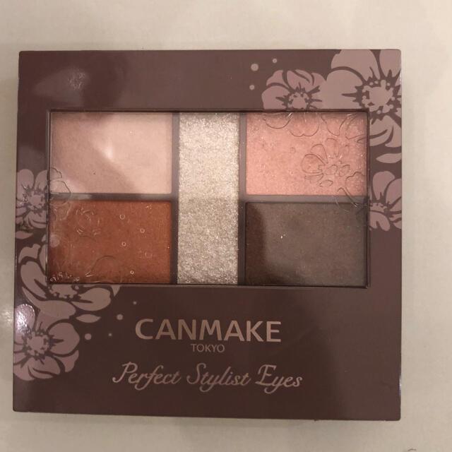 CANMAKE(キャンメイク)のcanmake ♡  アイシャドウ コスメ/美容のベースメイク/化粧品(アイシャドウ)の商品写真