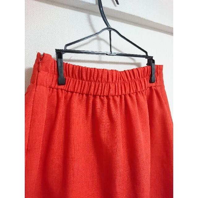 pour la frime(プーラフリーム)のプーラフリーム オレンジ スカート M レディースのスカート(ひざ丈スカート)の商品写真