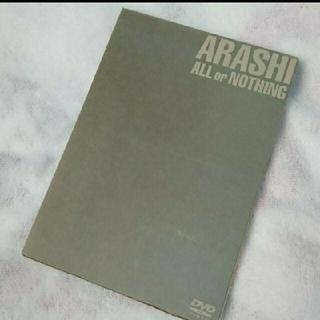 嵐 - 嵐 ALL or NOTHING DVD