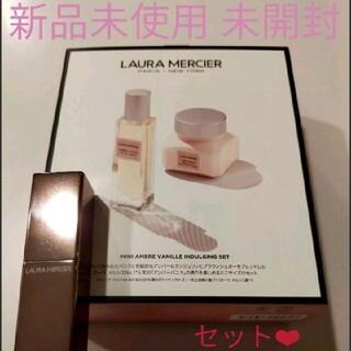 laura mercier - LAURA MERCIER ローラメルシエ プティコレクシオン アンバーバニラ