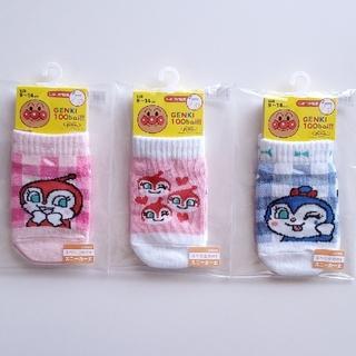アンパンマン(アンパンマン)のアンパンマン♥️靴下 ソックス 新品 女の子(靴下/タイツ)