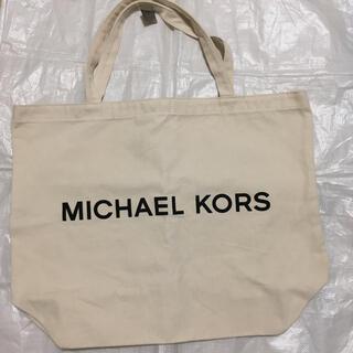 Michael Kors - マイケルコース ビックトート