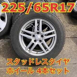 グッドイヤー(Goodyear)の【17インチ】ウェッズ ホイール & 225/65R17 スタッドレス タイヤ(タイヤ・ホイールセット)