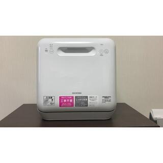 アイリスオーヤマ(アイリスオーヤマ)の【送料無料】アイリスオーヤマ 食洗機 ISHT-5000-W 工事不要(食器洗い機/乾燥機)