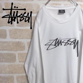 STUSSY - STUSSY ステューシー Tシャツ 長袖 ロンT 白 白T ホワイト デカロゴ