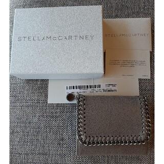 Stella McCartney - ステラマッカートニー STELLA McCARTNEY 三つ折り財布 グレー