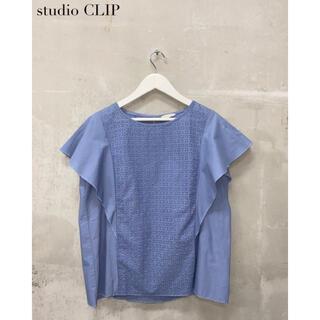 スタディオクリップ(STUDIO CLIP)の【studio  CLIP】刺繍ブラウス スタディオクリップ(シャツ/ブラウス(半袖/袖なし))