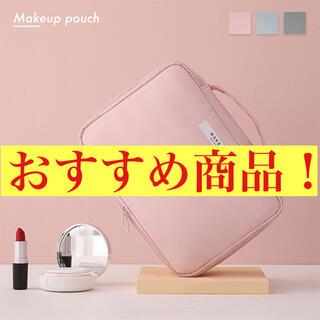 メイクポーチ コスメポーチ 化粧ポーチ シンプル 持ち手付き シンプルデザイン(メイクボックス)