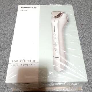 Panasonic - Panasonic 美顔器 イオンエフェクター EH-ST98-