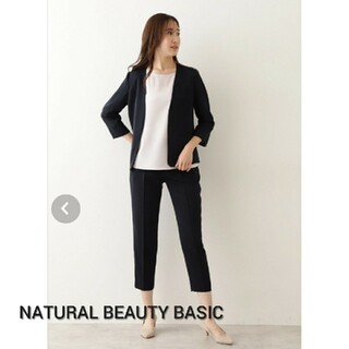 NATURAL BEAUTY BASIC - NATURAL BEAUTY BASIC・ポリエステルドビーパンツスーツ