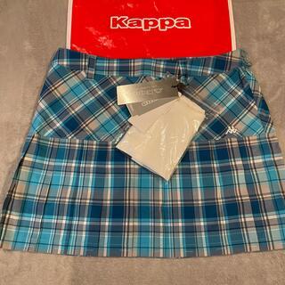 カッパ(Kappa)のkappaゴルフ スカート 11サイズ(ウエア)