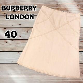 バーバリー(BURBERRY)のBURBERRY LONDON デニム スカート(ひざ丈スカート)