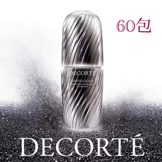 COSME DECORTE - コスメデコルテ ホワイトロジスト ブライト コンセントレイト  60包