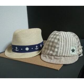 シマムラ(しまむら)の期間限定お値引き中❤️ベビー 帽子 おまとめ 2点 セット(帽子)