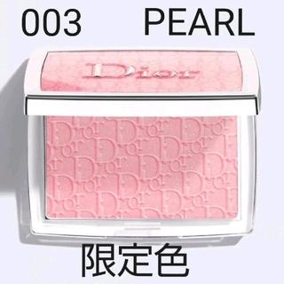 ディオール(Dior)の最終値下げ↘️早い者勝ち新品✨ディオールバックステージロージーグロウ【003】(チーク)