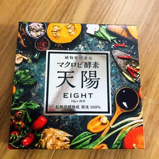 マクロビ酵素「天陽」1箱(30包入)(ダイエット食品)