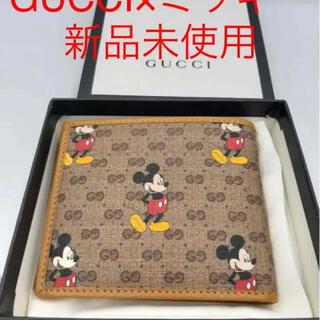 グッチ(Gucci)のGUCCIミッキー二つ折り財布(折り財布)