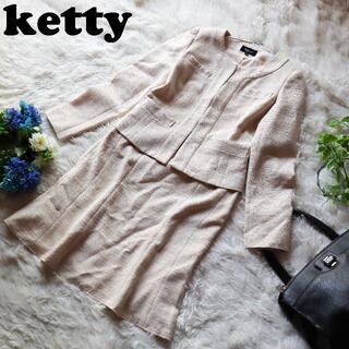 ketty - ケティ ketty スカートセットアップ スーツ ノーカラー ツイード サイズ2