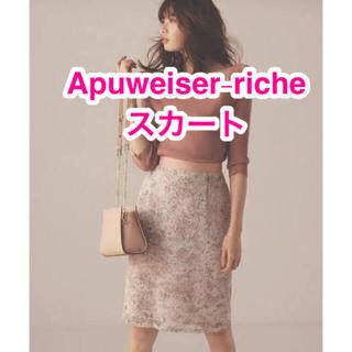 Apuweiser-riche - 【Apuweiser-riche】スカート