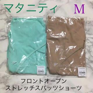 マタニティ500円均一☆フロントオープン ストレッチ スパッツショーツ 2枚 M(マタニティウェア)