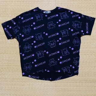 ポケモン(ポケモン)の♡ゲンガー総柄 半袖トップス★新品130cm(Tシャツ/カットソー)