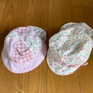 ニシマツヤ(西松屋)の帽子 2個 日除け付き(帽子)