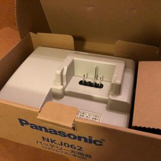 パナソニック(Panasonic)の新品 電動自転車 バッテリー ②(パーツ)