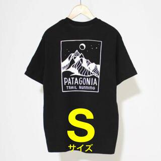 patagonia - Sサイズ【新品】patagonia リッジライン レスポンシビリティー Tシャツ