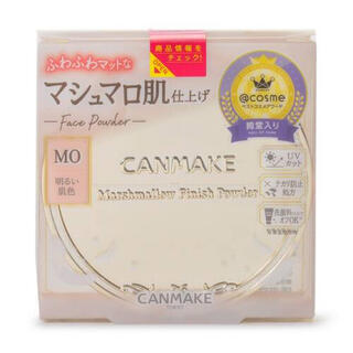 CANMAKE - CANMAKE マシュマロフィニッシュパウダー W MO