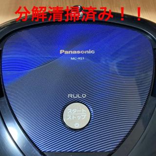Panasonic - Panasonic MC-RS1-K RULO ルーロ