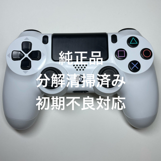 PlayStation4 - ps4 純正品 コントローラー 分解清掃済み #23