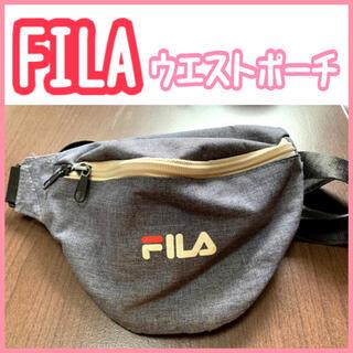 フィラ(FILA)のFILA ウエストポーチ メンズ レディース 【送料無料】(ボディバッグ/ウエストポーチ)