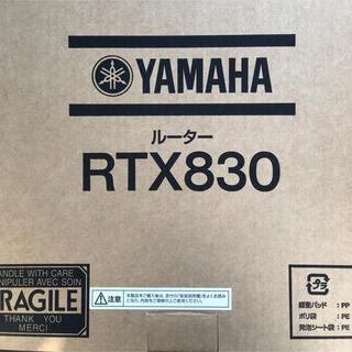 ヤマハ(ヤマハ)のRTX830 2台セット 新品未使用 YAMAHA(PC周辺機器)