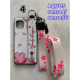 アクオス(AQUOS)のSHARPハンドベルト&ストラップ2点付きAQUOSsense4 ④番ピンクの花(Androidケース)