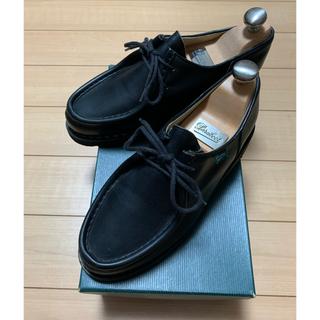 パラブーツ(Paraboot)の極美品 パラブーツ レディース ミカエル サイズ5(ローファー/革靴)