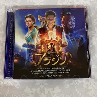 アラジン オリジナル・サウンドトラック デラックス盤 / サントラ (映画音楽)