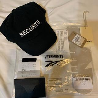 Balenciaga - vetements securite cap