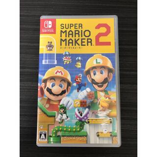 ニンテンドースイッチ(Nintendo Switch)のスーパーマリオメーカー2(中古美品)(家庭用ゲームソフト)