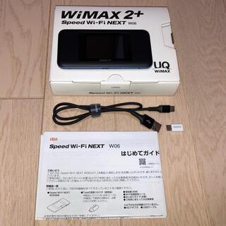HUAWEI - WIMAX2+ Speed Wi-Fi NEXT W06