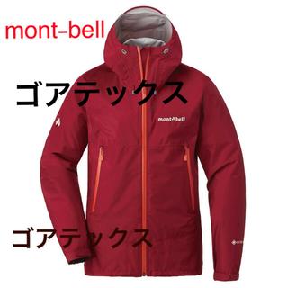 mont bell - モンベルmont-bell レインダンサー レディースL