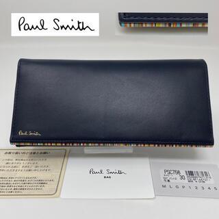 Paul Smith - Paul Smith ポールスミス 長財布 ストライプポイント2 ネイビー