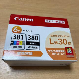 Canon - Canon BCI-381+380/6MP