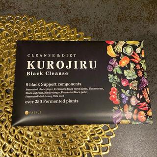 ファビウス(FABIUS)の新品未開封  KUROJIRU  30包(ダイエット食品)
