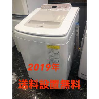 パナソニック(Panasonic)のパナソニック 8kg/4.5kg洗濯乾燥機泡洗浄 シャンパン NA-FD80H7(洗濯機)