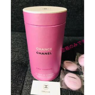 シャネル(CHANEL)のCHANEL 入浴剤 空箱(ラッピング/包装)