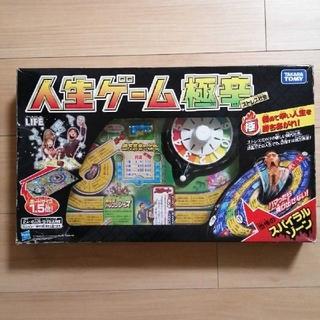 タカラトミー(Takara Tomy)の人生ゲーム 極辛 ストレス社会(人生ゲーム)