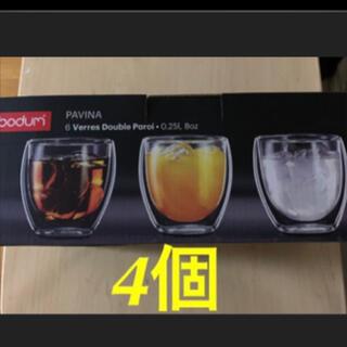 ボダム(bodum)の【4個】bodumボダム☆ダブルウォールグラス(グラス/カップ)