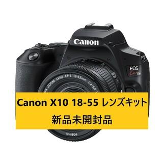キヤノン(Canon)の新品未開封 EOS Kiss X10 EF-S18-55 レンズキット(デジタル一眼)