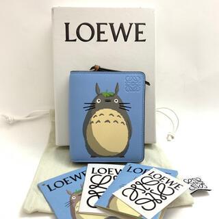 LOEWE - 【新品同様】 LOEWE ロエベ トトロコラボ 折り財布 コンパクトウォレット