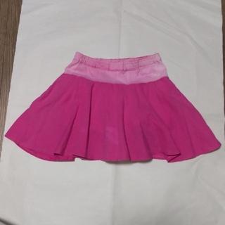 ハッカキッズ(hakka kids)のハッカキッズ hakka kids インナーパンツ付きスカート 100cm(スカート)